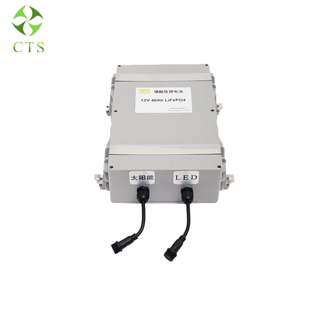 12V 20AH LFP Battery for street lamp